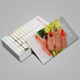 Appointment Card Hungarian - 2021 - 04 - 25 pcs / set